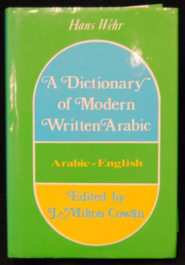 dictionary of modern written Arabic