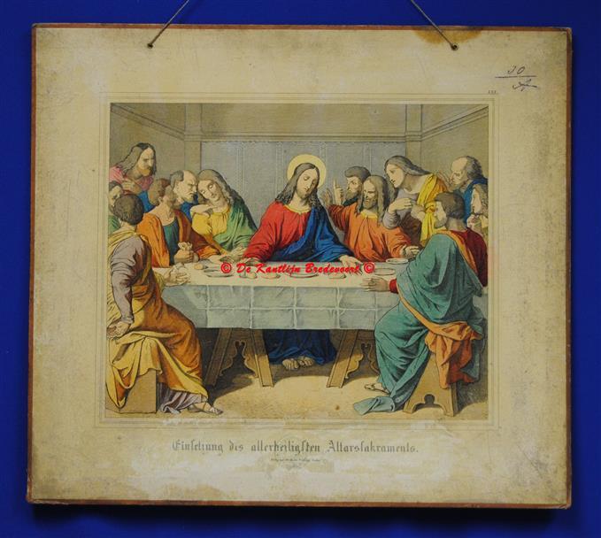 (SCHOOLPLAAT - SCHOOL POSTER / MAP - LEHRTAFEL) Einsetzung des allerheiligsten Altarsakraments ( Oprichting van het Heilig Sacrament