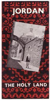 Jordan. The holy land. ( Tourist brochure
