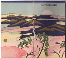 Mitsukoshi. A paradise for shoppers