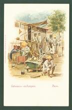 ( Postcard ) Dutch East Indies: Eetwaren verkoopers Java