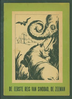 De eerste reis van Sindbad de zeeman ( strip ) Sprookjesboek: no. 4