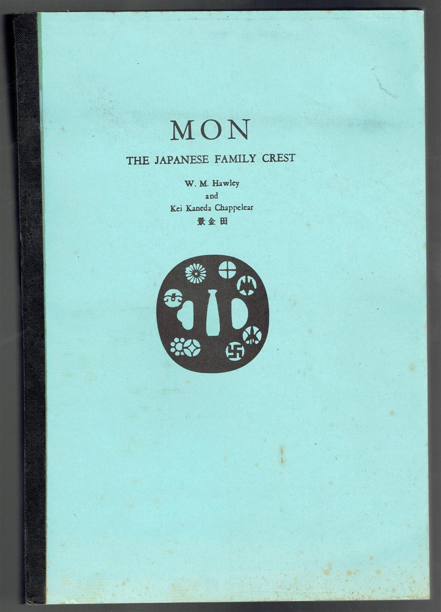 Mon, the Japanese family crest