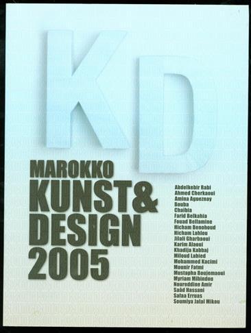 Marokko: kunst & design 2005