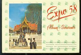 Bruxelles 1958 Exposition Universelle et Internationale - Algemene Wereldtentoonstellling - Universal and International Exhibition - Allgemeine Weltausstellung