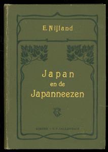 Japan en de Japanneezen