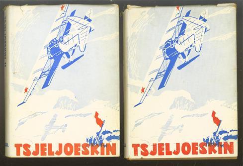 Tsjeljoeskin