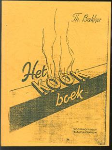 Het kookboek ( reprint )