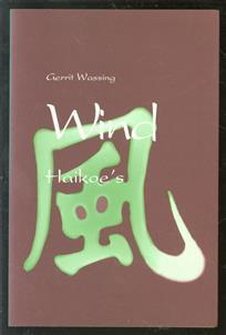 Wind : haikoe's