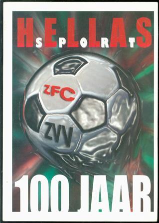 Hellas Sport 100 jaar
