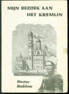 Mijn bezoek aan het Kremlin