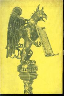 Koper : tentoonstelling van kerkelijke geelgieterskunst uit de zuidelijke en noordelijke Nederlanden alsmede de collectie Verster : Museum Het Prinsenhof, Delf, 20 mai-7 aug. 1961.