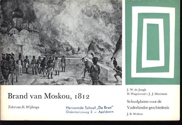 Brand van Moskou (16 september) 1812
