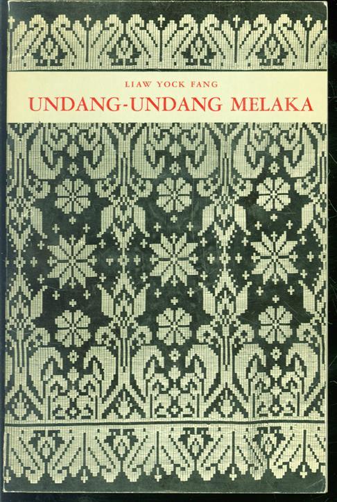 Undang-undang Melaka = The laws of Melaka