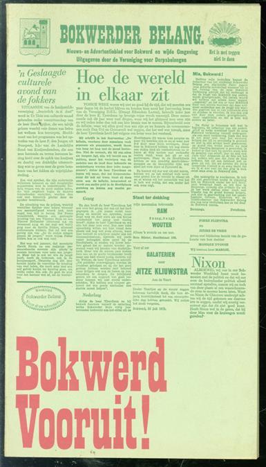 Bokwerd vooruit, een bloemlezing artikelen uit het Weekblad Bokwerder Belang