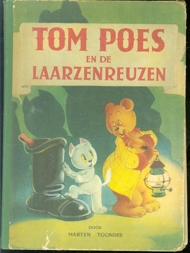 Tom Poes en de laarzenreuzen