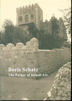 Boris Schatz : the father of Israeli art.