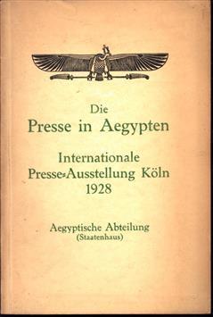 Die Presse in Aegypten