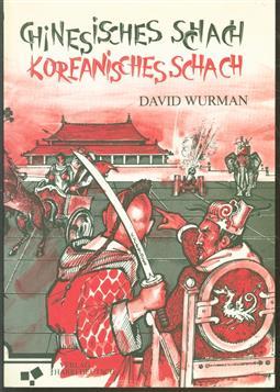 Chinesisches Schach, koreanisches Schach
