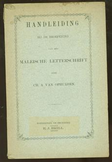 Handleiding bij de beoefening van het Maleische letterschrift