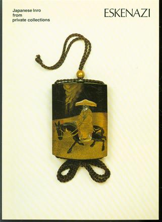 Japanese inro from private collections.