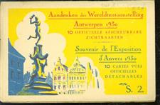 Aandenken der Wereldtentoonstelling Antwerpen 1930 : 10 officieele afscheurbare zichtkaarten.
