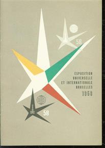 (BROCHURE) Exposition Universelle et Internationale de Bruxelles 1958 :